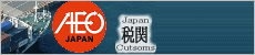 �uAEO�v�Ŋ� Japan Customs