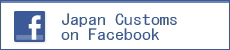 Facebook Customs official account