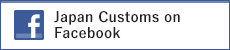 Japan Customs on Facebook