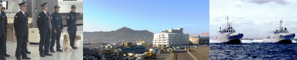 Image picture of Hakodate Customs