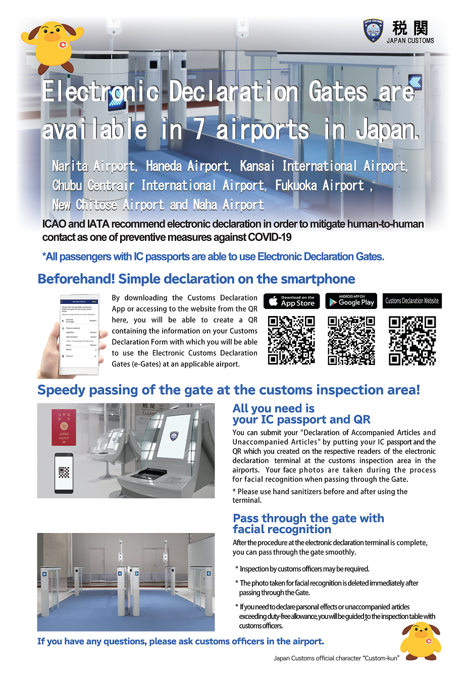 The Electronic Declaration Gate is now available at the Narita Airport Terminal 3(English)