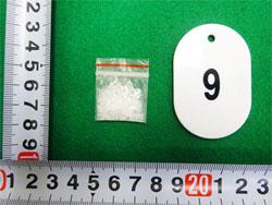 �B覚醒剤である白色結晶