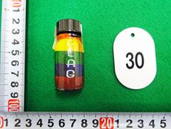 �E指定薬物である亜硝酸イソプロピルを含有する液体
