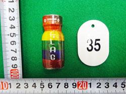 �G指定薬物である亜硝酸イソプロピルを含有する液体