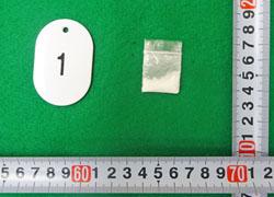 袋に入ったコカイン