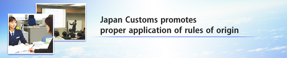 Image picture of IPR Border Enforcement by Japan Customs